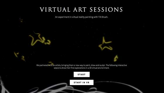 Virtual Art interactive video